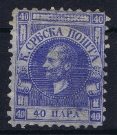 Serbia 1868 Mi Nr 6  MH/* Falz/ Charniere - Serbie