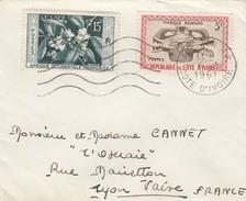 COTE D'IVOIRE - LETTRE TRES PETIT FORMAT - ABIDJAN POUR LYON  6.1.1961    /1 - Ivory Coast (1960-...)