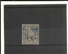Congo _ 5c. S.15c Surchagé Congo -Francais _' 1891 )n°1