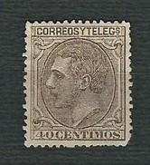 SPAGNA 1879 - Alfonso XII - 40 C. Castano - MH - Yt:ES 188 - Nuovi