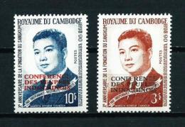 Camboya  Nº Yvert  159/60 (sobrecarga)  En Nuevo - Kambodscha