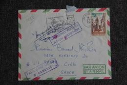 Lettre Envoyée De FRANCE à CRETE ( Poste Aérienne) - Marcophilie (Lettres)