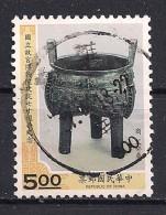 YT N° 1084 - Oblitéré - Objet D'art - 1945-... Republik China