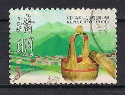 YT N° 2507 - Oblitéré - Calendrier Agricole Ancien
