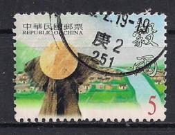 YT N° 2508 - Oblitéré - Calendrier Agricole Ancien
