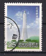 YT N° 2529 - Oblitéré - Monuments
