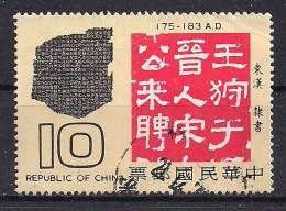 YT N° 1223 - Oblitéré - Ecriture Chinoise - 1945-... Republik China