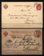 Russia 1901/03 2 Postal Cards VF/F - 1857-1916 Empire
