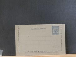 68/552  CARTE LETTRE XX TUNESIE - Tunisia (1888-1955)