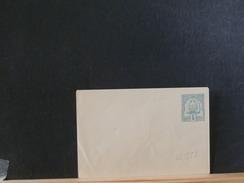 68/553 PETITE ENV.  XX TUNESIE - Tunisia (1888-1955)