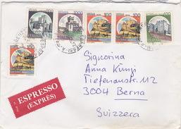 Eilbrief 1985 Von Firenze In Die Schweiz (br0408) - 6. 1946-.. Republic