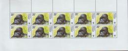 BUZIN / RD CONGO / WWF / COB 2110 A 2114 / SERIE COMPLETE DENTELEE - W.W.F.