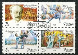 Russland  - Mi.Nr.  283 - 286   Gestempelt  Viererblock    175. Geburtstag Von Marius Petipa: Ballettszenen - 1992-.... Föderation