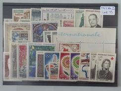 France 1964 Année Complète Neuf Luxe ** Cote 49 Euros 1404 à 1434