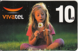 BULGARIA - Little Girl, Vivatel Prepaid Card 10 Leva, Exp.date 31/08/09, Used