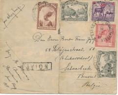 Poste Aérienne Congo Belge 7.10.32 - Intérieur Illustré Belgique, Ostende, Han, Spa Et Bruges  - Voir état - Belgian Congo