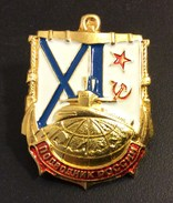 Russia Navy Submarine Forces,Badge Of Russian Submariner,(twist), New ! - Navy