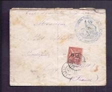 ENVELOPPE FRANCHISE MILITAIRE 1903 CORPS D'OCCUPATION FRANCAIS DE CRETE 122è REGT D'INFANTERIE COMMANDANT