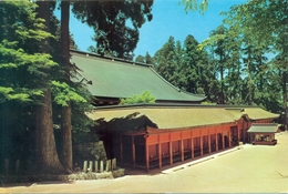 Japon - Province De Kyoto - Temple Boudhiste De Enryaku-ji - Neuve - Format 208 X 139 - Neuve - 2018 - Kyoto
