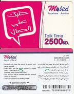 SUDAN - Mobitel Prepaid Card(matt Surface) 2500 SD, Exp.date 31/12/05, Used - Soudan