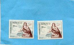 Monaco- 2 Timbreposte Aérienne N°A78-****** Sainte Dévote - +1 Varité De Couleurs-sans Ch-1974 -cote 9.25 Normal - Poste Aérienne
