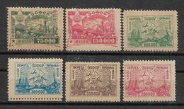 1923 TRANSCAUCASIAN SET OF 6 MVLH OG STAMPS (Michel # 18,20,21,22,23,24)