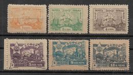 1923 TRANSCAUCASIAN SET OF 6 MNH OG STAMPS (Michel # 27,28,30,31,32,33) CV €10.80