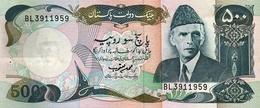 PAKISTAN 500 RUPEES ND (1989) P-42 UNC SIGN. MUHAMMAD YAQUB [PK227e] - Pakistan