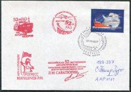 2007 Russia Polar Antarctic Antarctica Penguin Ship Expedition Cover - Antarctic Expeditions
