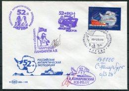 2006 Russia Polar Antarctic Antarctica Ship Penguin Ice-Pilot SIGNED Expedition Cover - Antarctic Expeditions