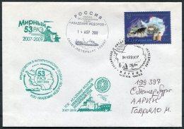 2007 Russia Polar Antarctic Antarctica Ship Ice-breaker Penguin Expedition Cover - Antarctic Expeditions