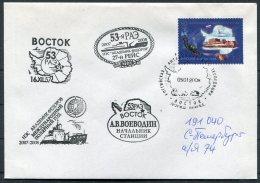2007-8 Russia Polar Antarctic Antarctica Ship Ice-breaker Expedition Cover - Antarctic Expeditions