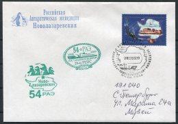 2009 Russia Polar Antarctic Antarctica Ship Ice-breaker Expedition Penguin Cover - Antarctic Expeditions