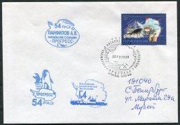 2008 Russia Polar Antarctic Antarctica Ship Ice-breaker Expedition Penguin Cover - Antarctic Expeditions