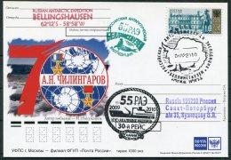2010 Russia Polar Antarctic Antarctica Ship Ice-breaker Expedition Seals Postcard - Antarctic Expeditions