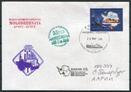 2010 Russia Polar Antarctic Antarctica Ship Ice-breaker Expedition Penguin Cover - Antarctic Expeditions