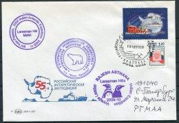 2010 Russia Polar Antarctic Antarctica Ship Ice-breaker Expedition Penguin Cover, Polar Bear, Rajesh Asthana, Larseman - Antarctic Expeditions