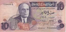 BILLETE DE TUNEZ DE 10 DINARS DEL AÑO 1973 (BANK NOTE) - Tunisia