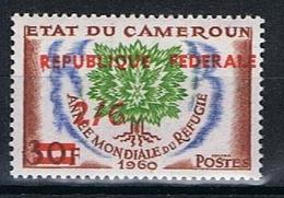Kameroen Y/T 328 (**) - Cameroun (1960-...)