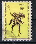 Kameroen Y/T 507 (0) - Cameroun (1960-...)