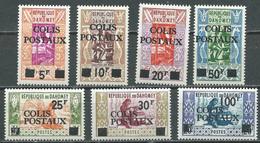 Dahomey Colis Postaux YT N°1/7 (sauf 3A) Artisanat Neuf/charnière * - Benin - Dahomey (1960-...)