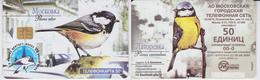 Phonecard   Russia. Moscow  MGTS  50 Units 30.06.2003 Quantity:50000 Pcs