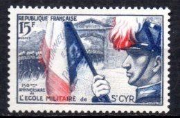 France   N° 996  Neuf  XX  MNH , Cote :   1,60 €  Au Quart De Cote - France