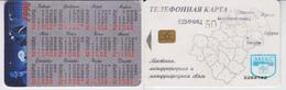 Phonecard   Russia. Kaluga  50 Units 1998