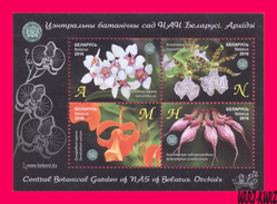 BELARUS 2016 Nature Flora Plants Flowers Orchids From Central Botanical Garden S-sheet Mi Bl.132(1099-1102) Sc970-973 - Belarus