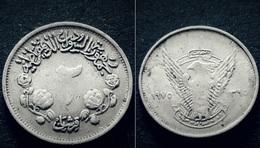 Sudan - 2 Qhirsh- 1975- AUNC-KM 57.1 - V Rare - Sudan