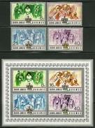"""Bahamas   """"Silver Jubilee""""    Set & Souv. Sheet   SC# 402-05a  MNH** - Bahamas (1973-...)"""