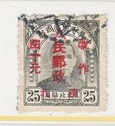 PRC  LIBERATED  AREA   NORTH  CHINA  3 L 49   (o) - Northern China 1949-50