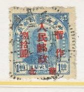 PRC  LIBERATED  AREA   NORTH  CHINA  3 L 51   (o) - Northern China 1949-50