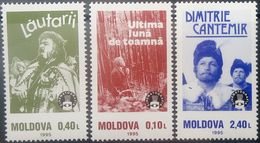 Moldova, 1995, The 100th Anniv. Of Cinema, MNH - Cinema